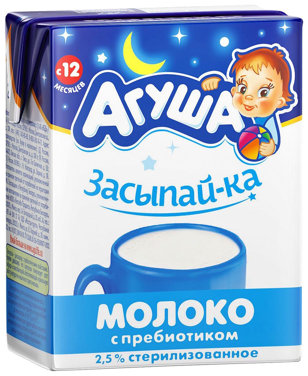 Молоко Агуша с пребиотиком 2,5% с 12 мес. 200 мл фото