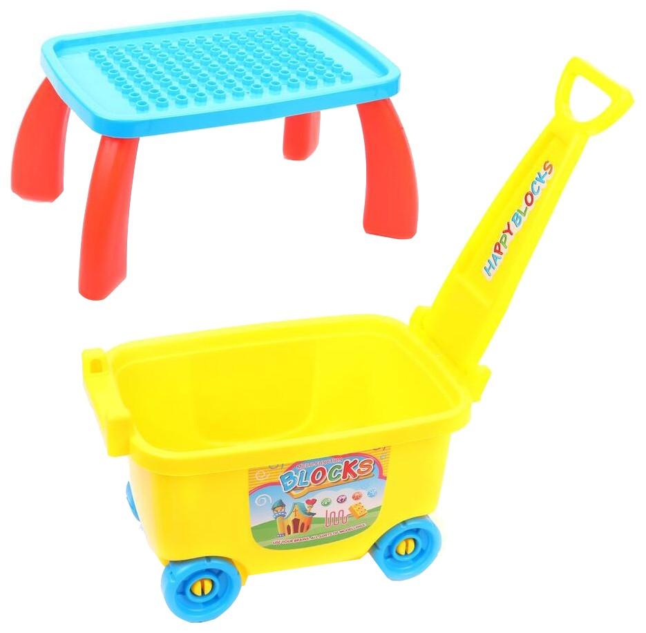 Купить Тележка с конструктором, 68 деталей, арт. HC-040K-02, Наша игрушка, Детские тележки для супермаркета