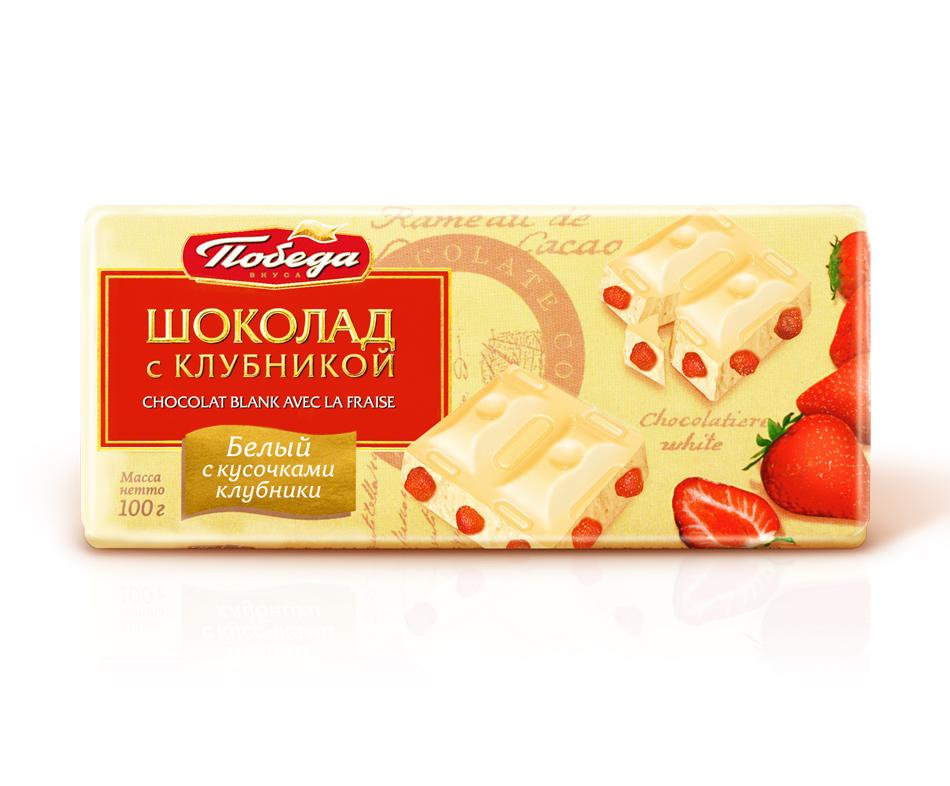 Шоколад Победа Вкуса белый с клубникой фото
