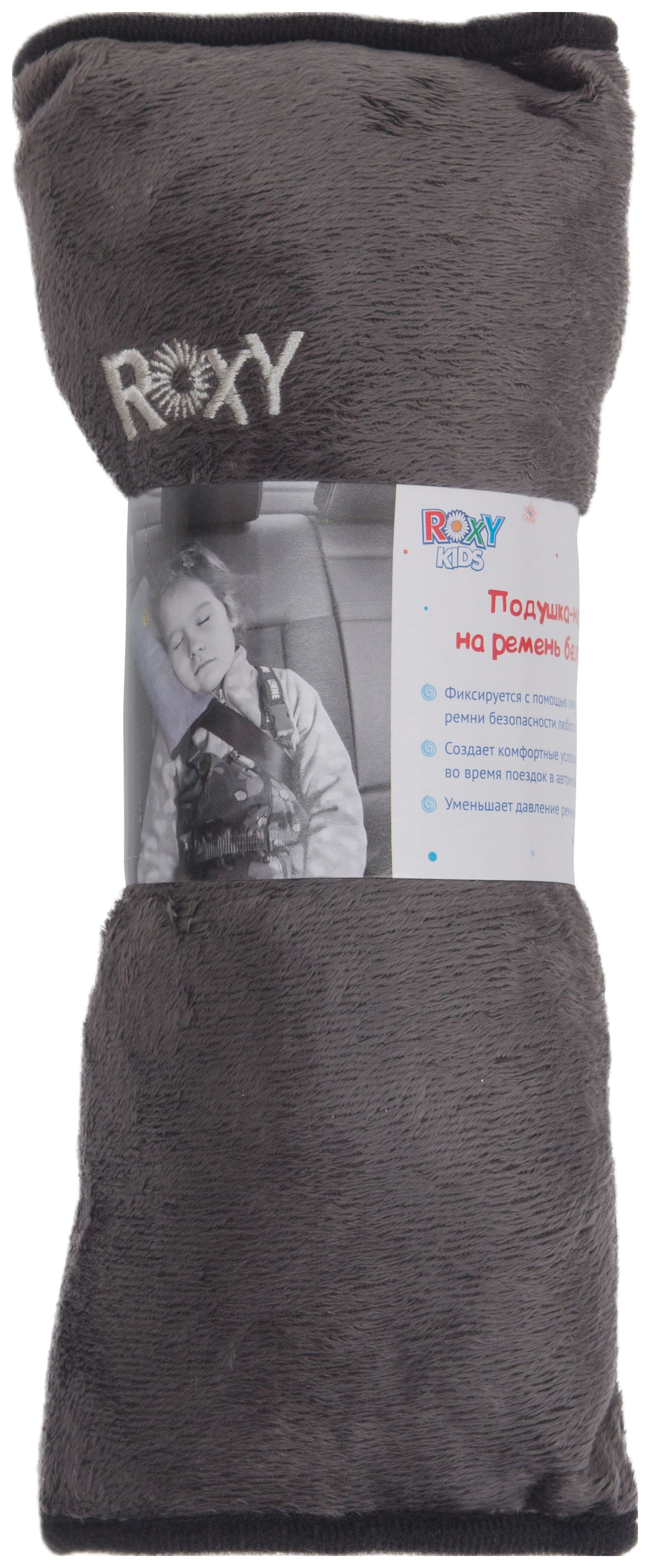 Подушка-накладка на ремень безопасности Roxy-Kids