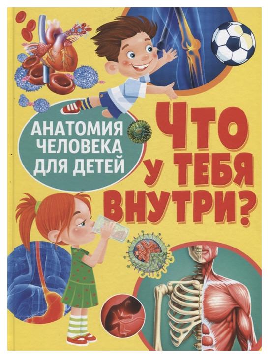Детская энциклопедия Владис \