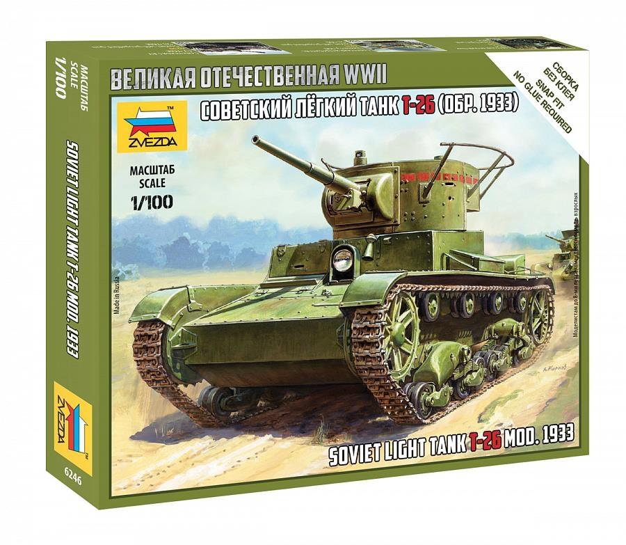Сборная модель Звезда Советский легкий танк Т-26 масштаб 1:100 6246