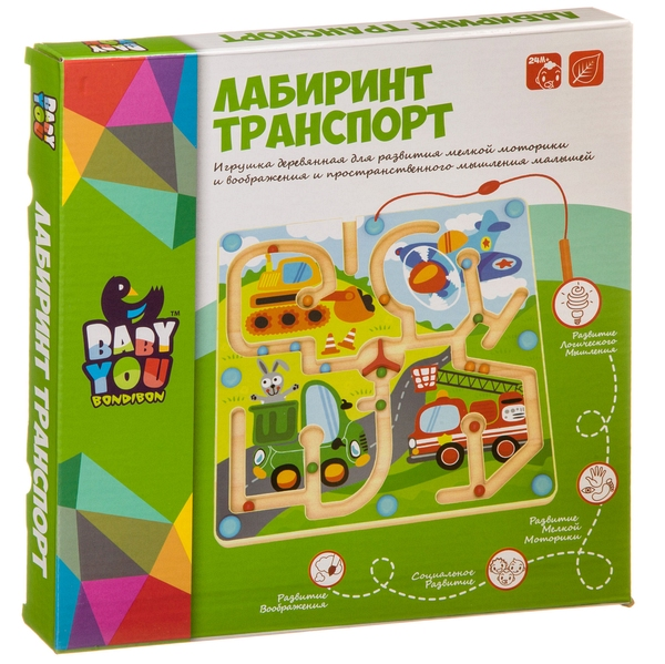 Купить Лабиринт с магнитными шариками Bondibon Транспорт , Логические игры