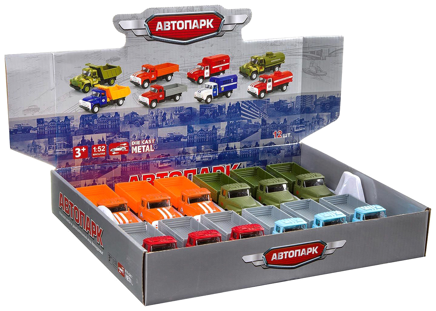 Купить Набор металлических машин Play Smart автопарк А79190, PLAYSMART, Спецслужбы