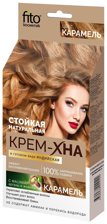 Краска для волос Фитокосметик Крем-Хна Индийская в готовом виде Карамель