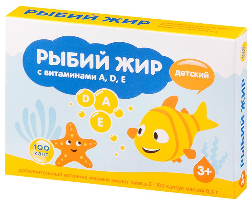 Купить Мирролла Рыбий жир с витаминами А, Д, Е, Рыбий жир PL с витаминами А Д Е детский капсулы 300 мг 100 шт.