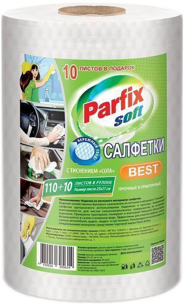 Parfix Soft Тряпка/салфетки в рулоне Best, 110+10