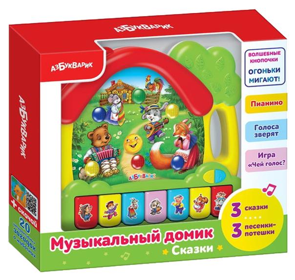 Купить Игрушка Азбукварик Домик сказки 28209-1, Интерактивные игрушки