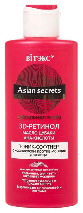 Тоник софтнер для лица Витэкс Секреты Азии