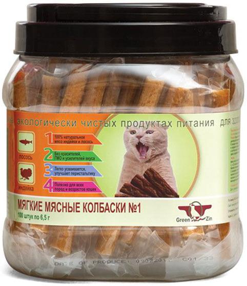 Лакомство для кошек GreenQZin №1 мягкие мясные