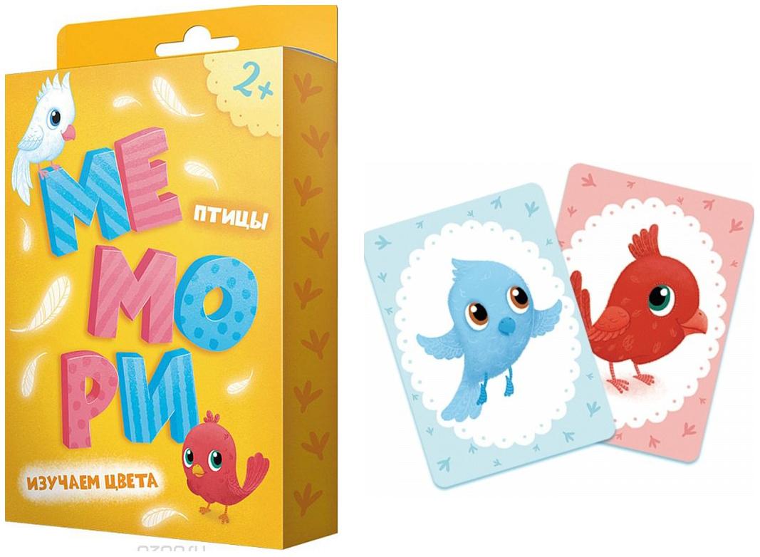 Обучающие Игры Геодом карточная Игра Мемори для Малышей птицы Изучаем Цвета