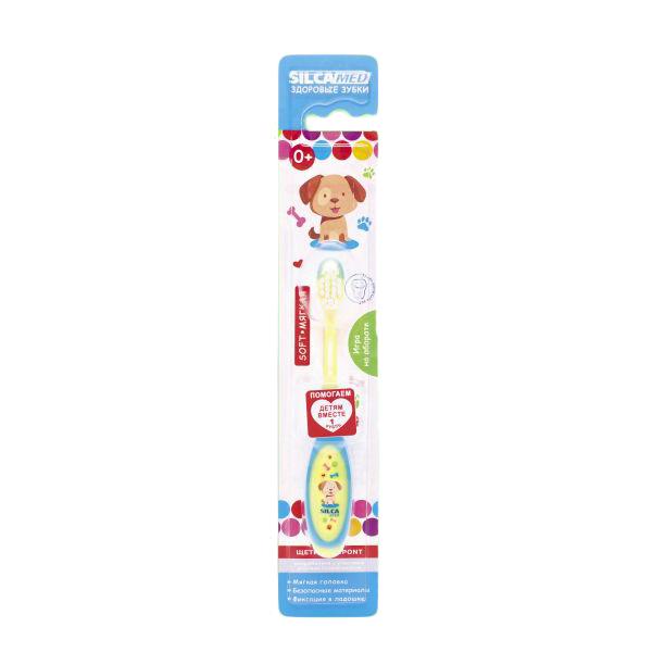 Купить Зубная щетка SILCAMED Здоровые зубки 0+ мягкая в ассортименте, Детские зубные щетки