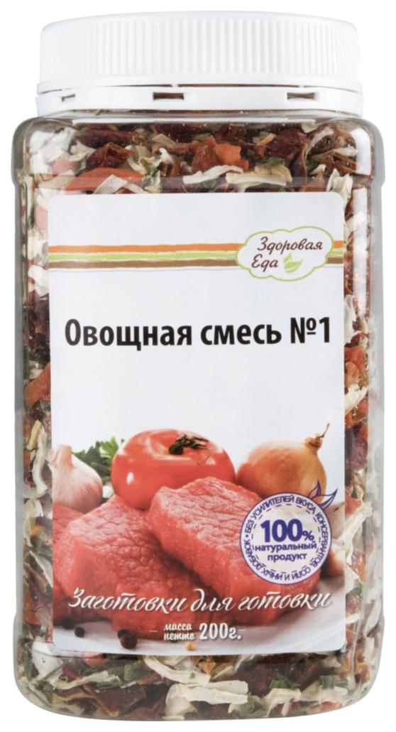 Овощная смесь Здоровая еда №1 сушеная 200 г фото
