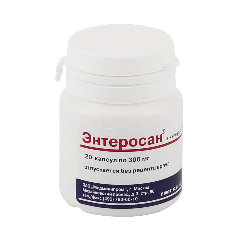 Энтеросан капсулы 300 мг 20 шт.
