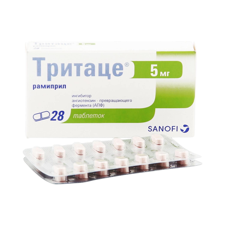 Тритаце таблетки 5 мг 28 шт.
