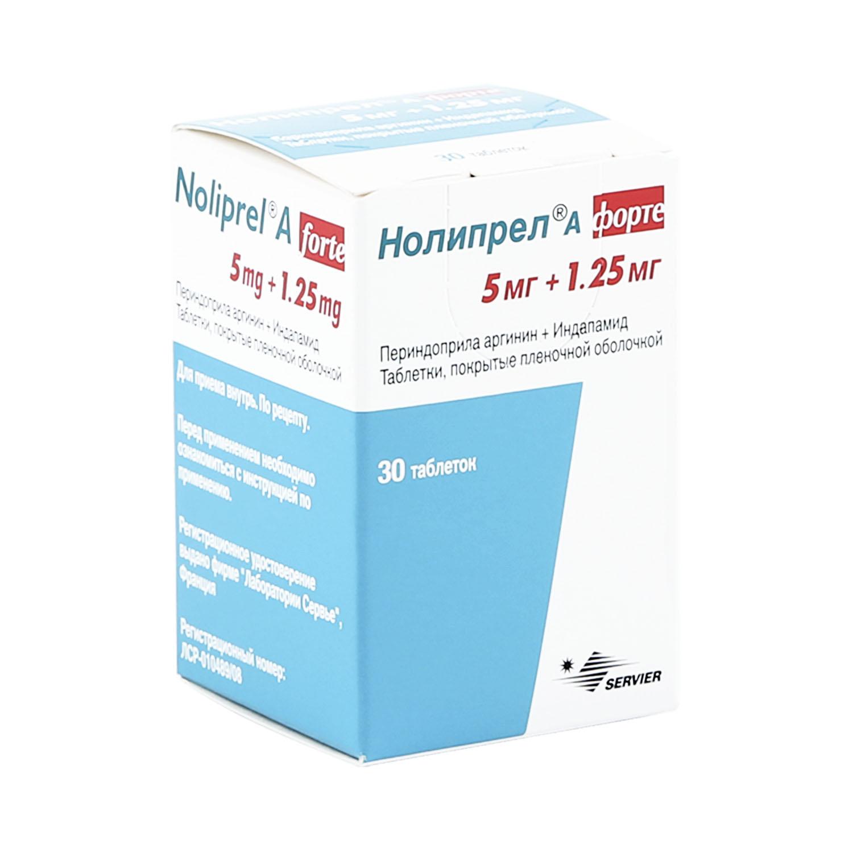 Нолипрел А форте таблетки 5 мг+1,25 мг 30 шт.