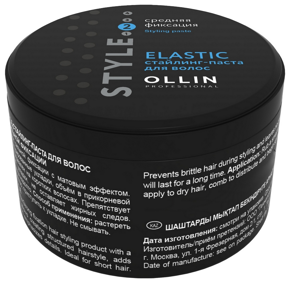 Средство для укладки волос Ollin Professional STYLE Elastic 65 г