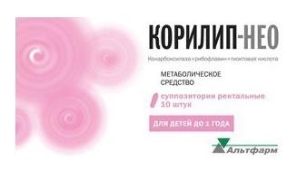 Корилип-Нео суппозитории ректальные 10 шт.