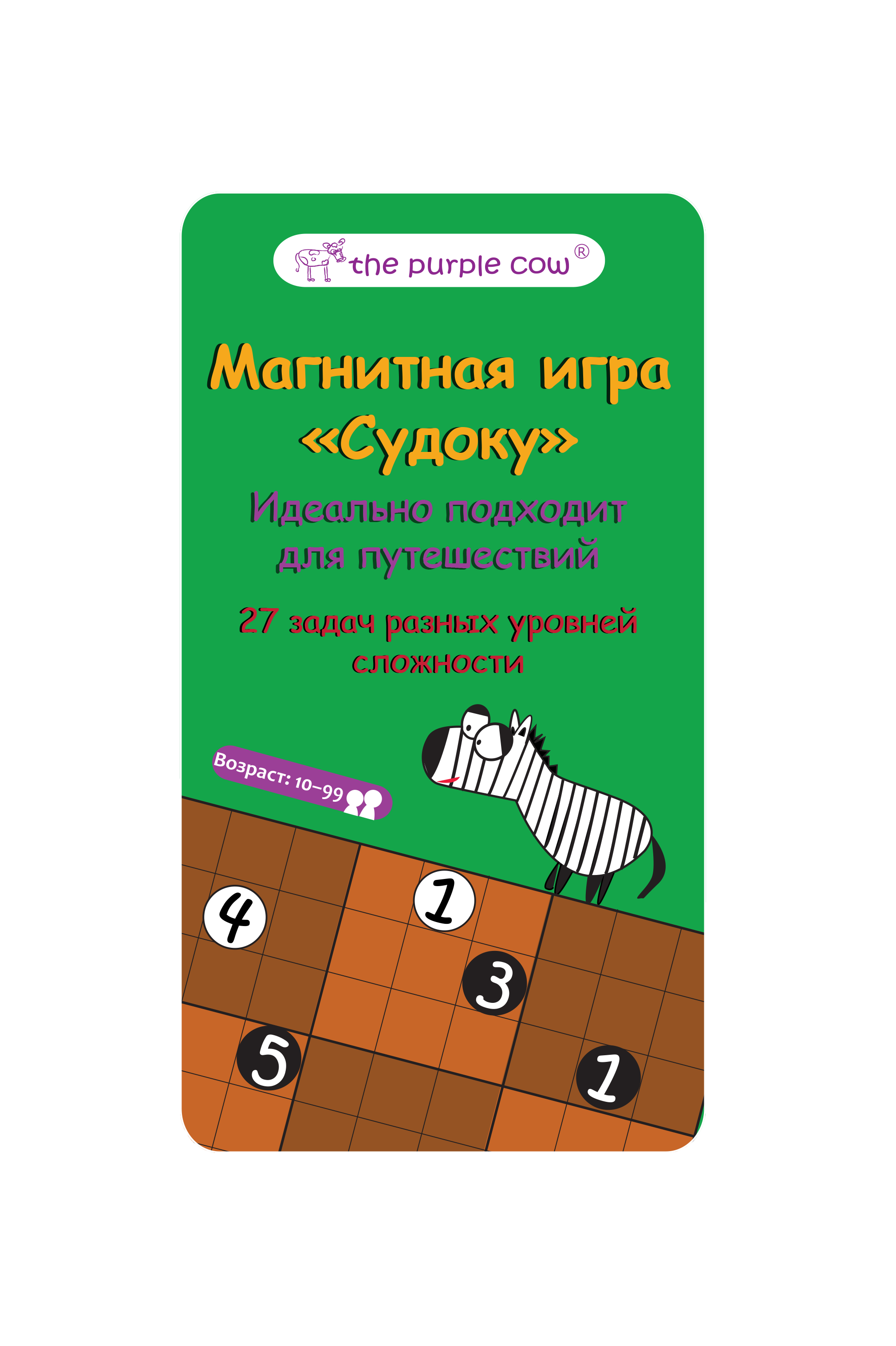 Купить Магнитная настольная игра The Purple Cow Судоку, Семейные настольные игры