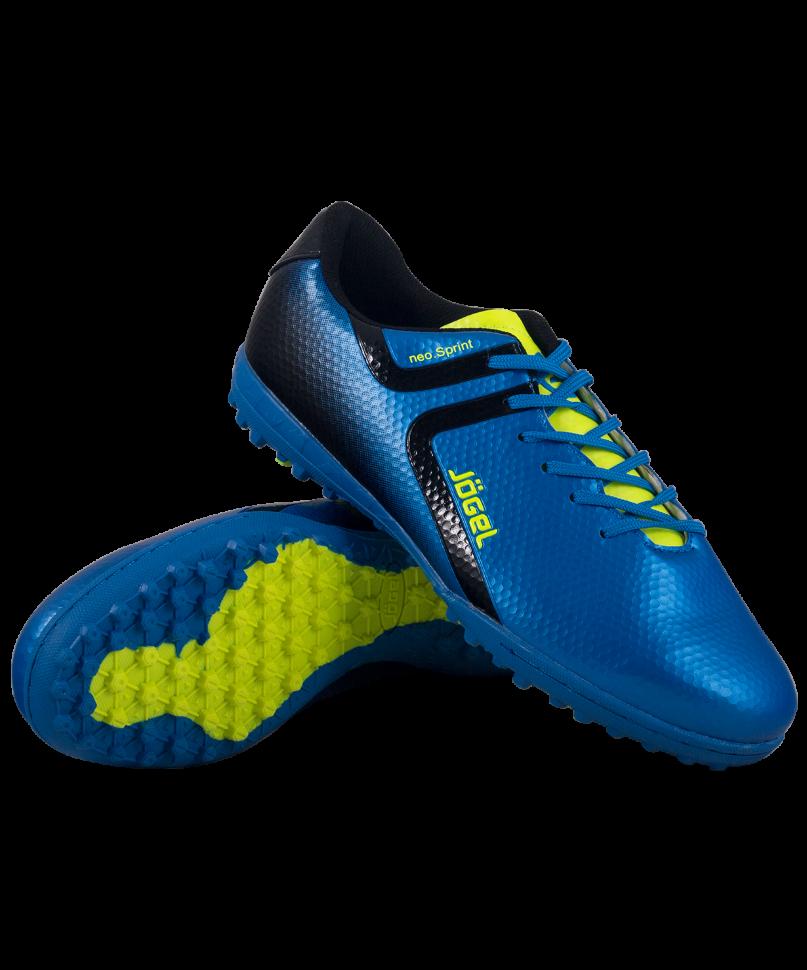 Футбольные бутсы Jogel Rapido JSH3001, синие, 45 EU