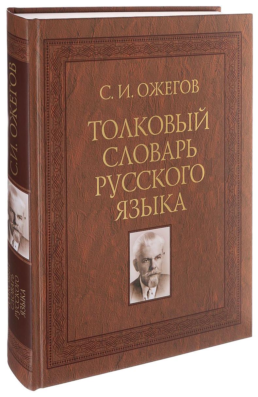 https://main-cdn.goods.ru/hlr-system/1570477717/100024720932b0.jpg