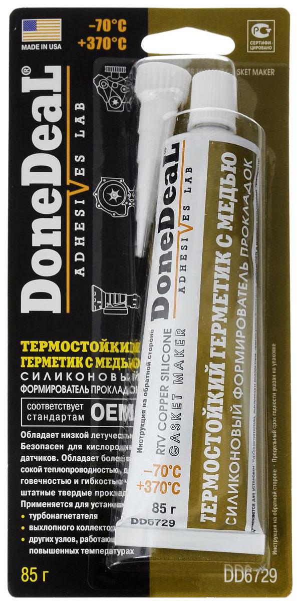 Термостойкий медный формирователь прокладок DoneDeal, 85