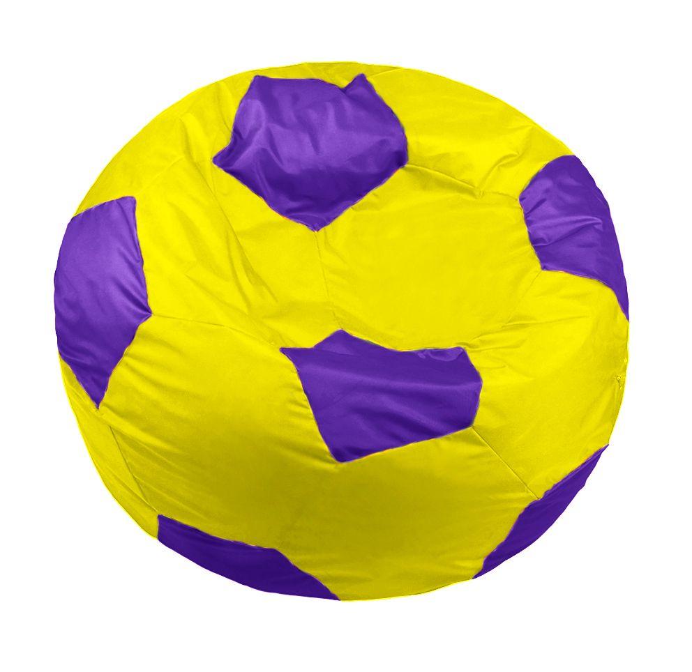 Кресло-мяч Pazitif Мяч Пазитифчик, размер XL, оксфорд, желто-фиолетовый фото