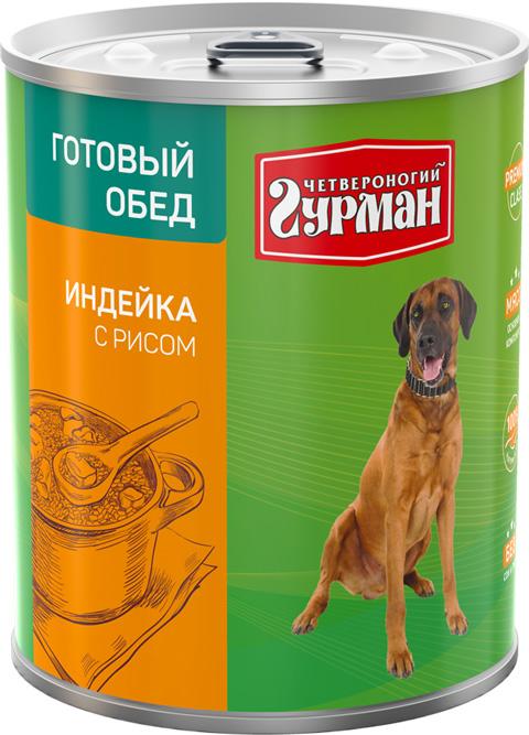 Консервы для собак Четвероногий Гурман Готовый Обед, индейка с рисом, 6шт по 850г фото