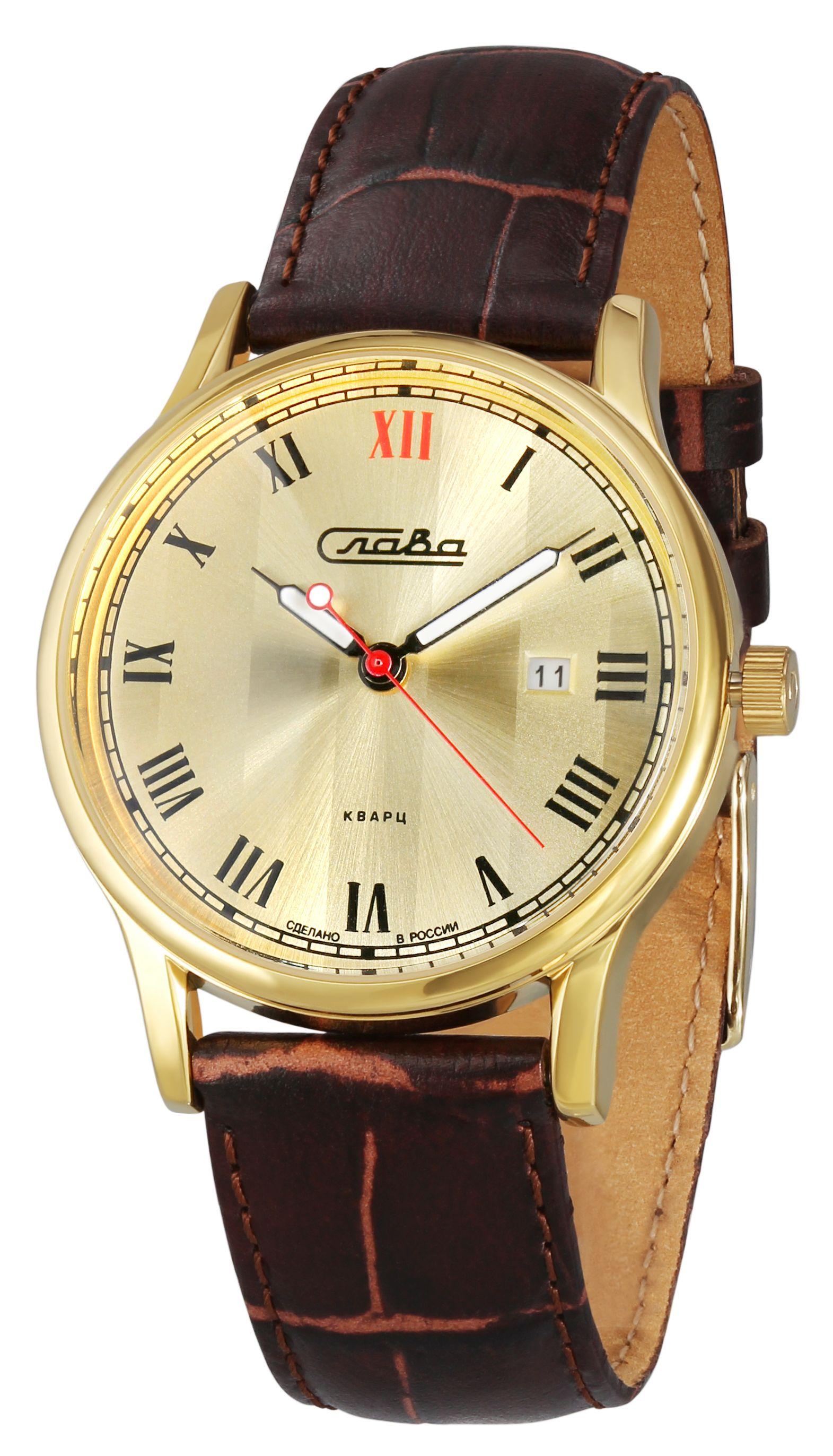 Часы отечественные продать спб скупка дорогих часов