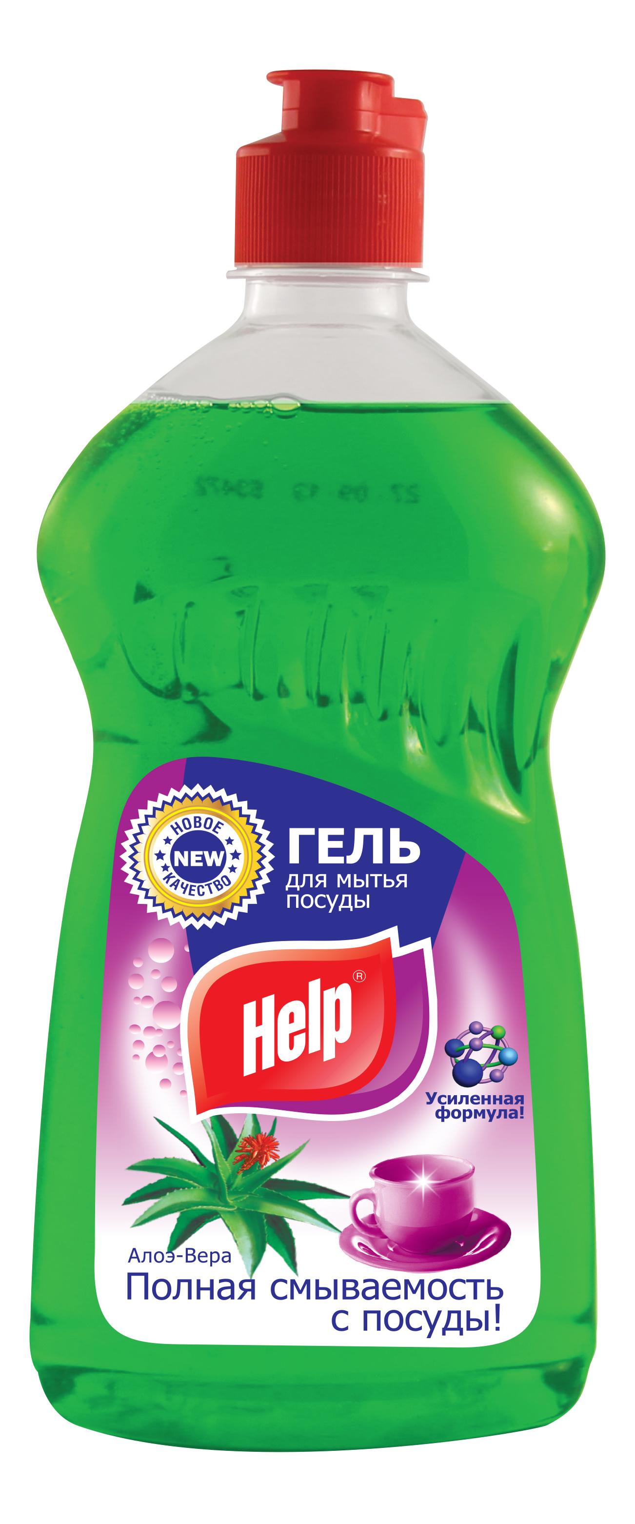 Средство для мытья посуды Help алоэ вера 500 мл