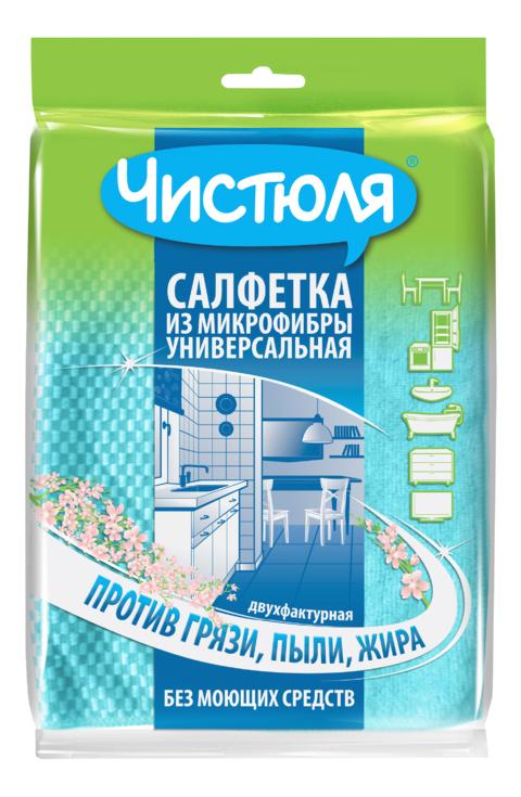 Салфетка для уборки ЧИСТЮЛЯ МФ004