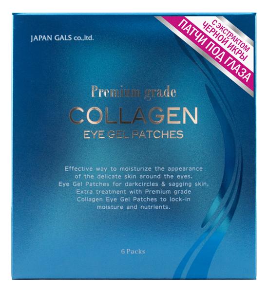 Купить Патчи для глаз Japan Gals Collagen Eye Gel Patch 12 шт
