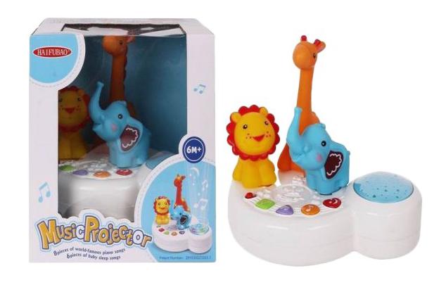 Купить Интерактивная игрушка Shantou Gepai Зоопарк, Интерактивные игрушки