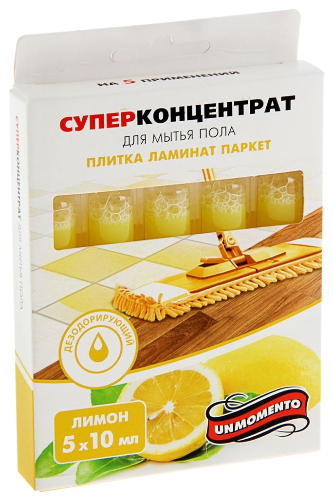 Концетрат Un Momento для мытья пола лимон 10 мл 5 штук