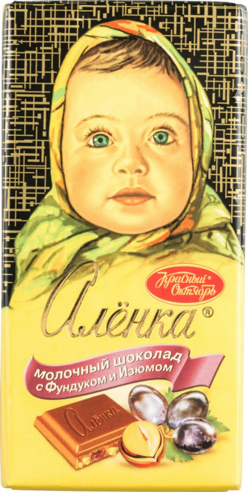 Шоколад молочный Аленка с фундуком и изюмом 100 г фото