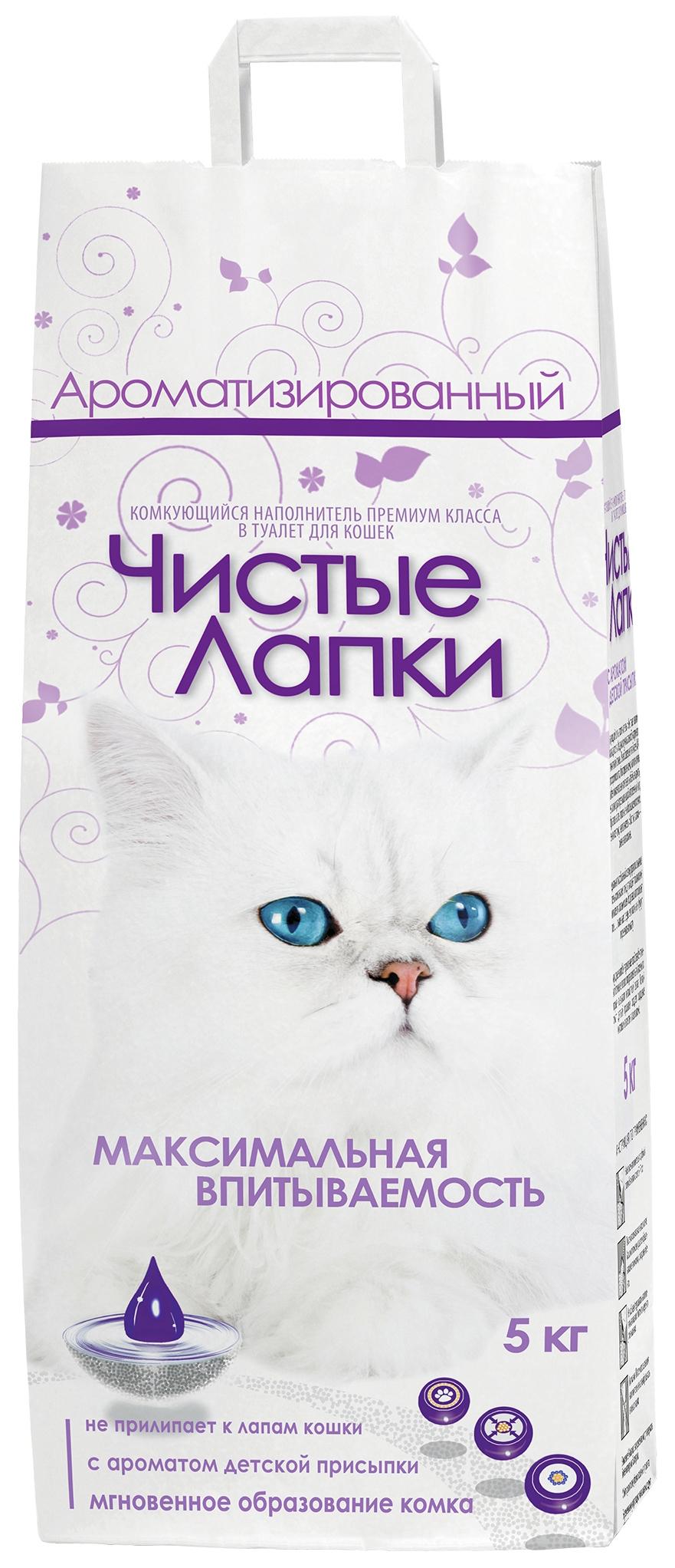 Наполнитель для кошачьего туалета Чистые Лапки, комкующийся, детская присыпка, 3шт по 5кг