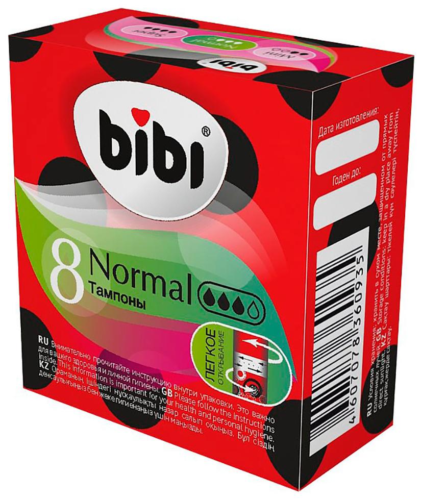 Тампоны BiBi Normal Twist Off 8 шт