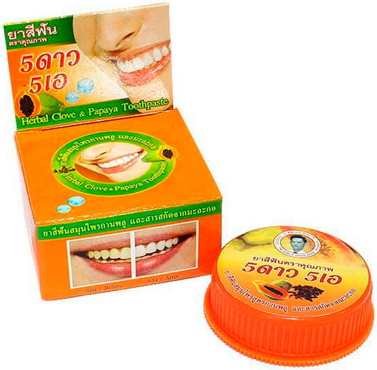 Зубная паста 5 Star Cosmetic Отбеливающая с экстрактом папайя 25 г
