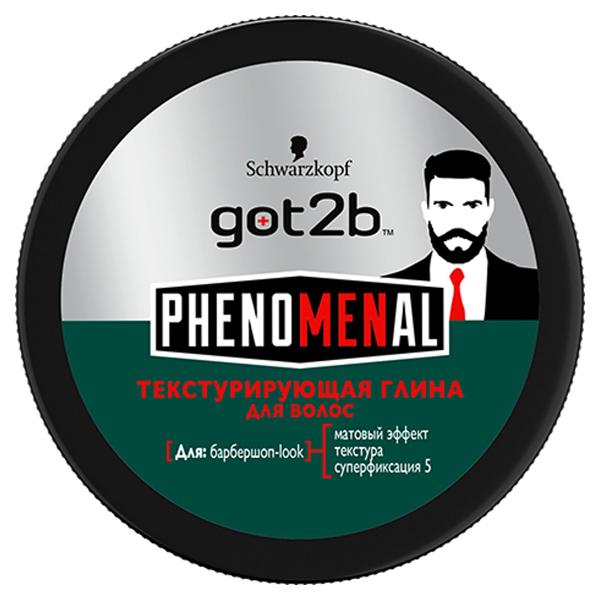 Средство для укладки волос got2b phenoMENal Текстурирующая