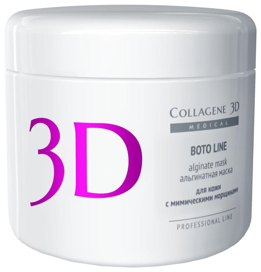Купить Маска для лица Medical Collagene 3D Boto Line Alginate Mask 200 г