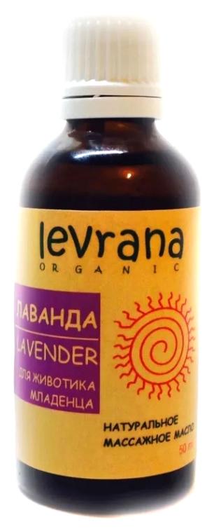 Косметическое масло Levrana Лаванда для животика младенца 50 г