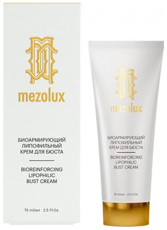 Крем для бюста Mezolux биоармирующий липофильный,