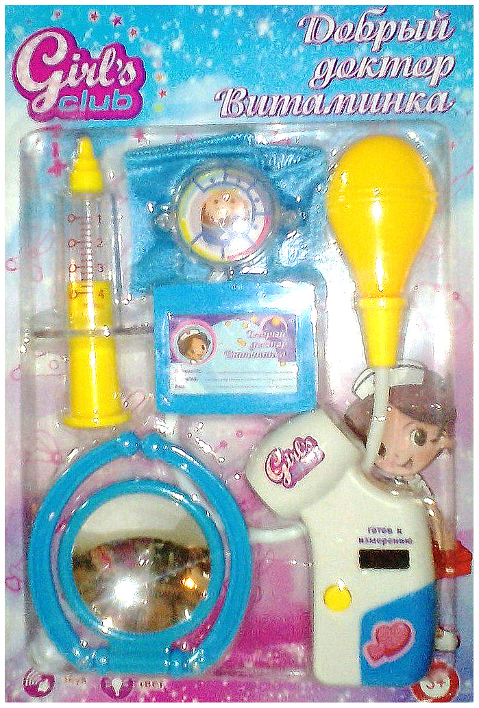 Купить Girls Club Игровой набор добрый доктор витаминка свет звук Girl's Club IT100316, Играем в доктора