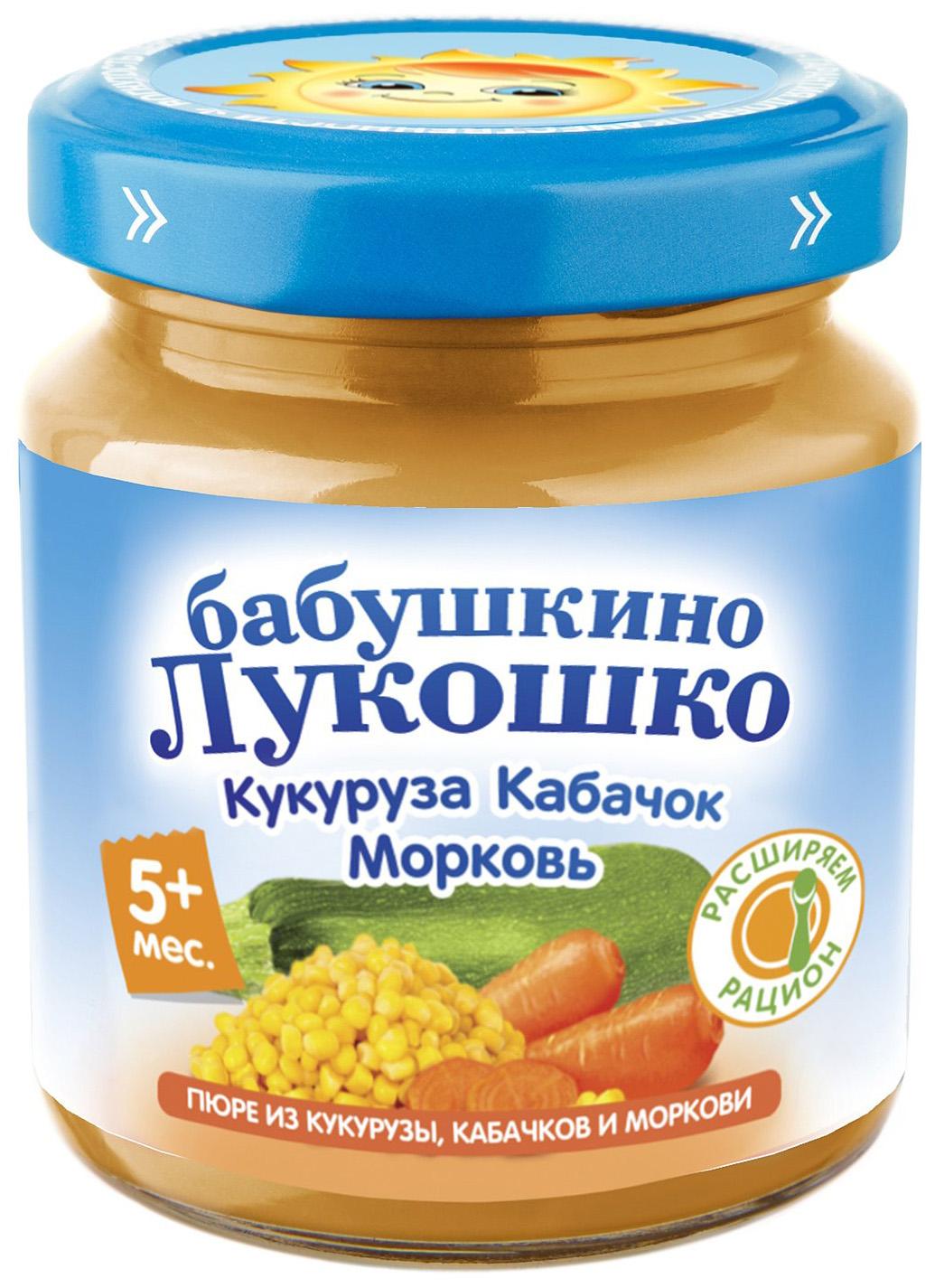 Пюре Бабушкино Лукошко Кукуруза, кабачки и морковь