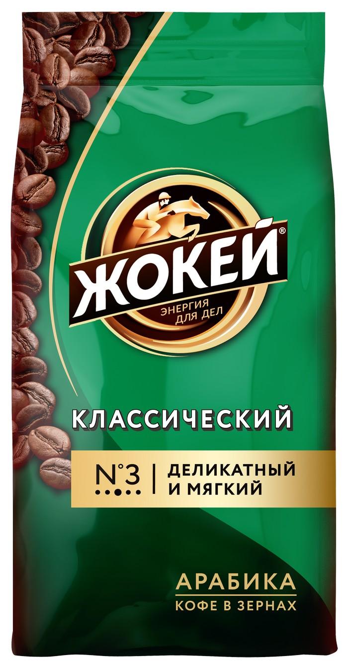 Кофе в зернах Жокей классический 250 г