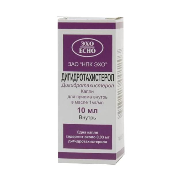 Дигидротахистерол в масле капли 0,1% 10 мл