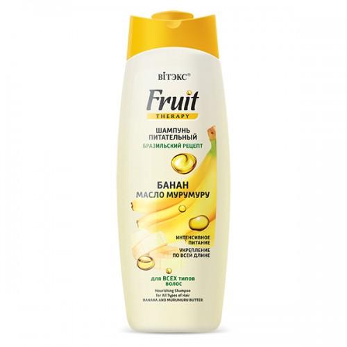 Шампунь Витэкс Fruit Therapy питательный Банан и масло мурумуру 515 мл фото