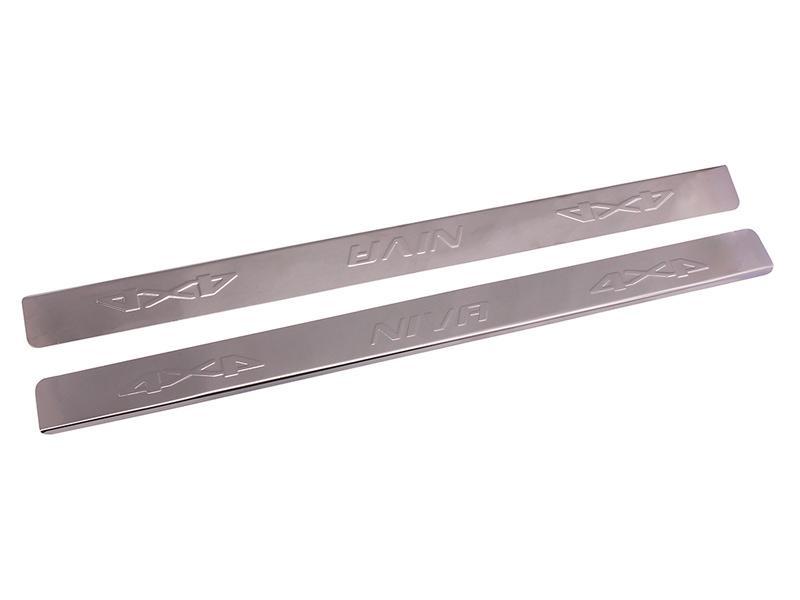 Накладки на пороги длинные  Niva 2121