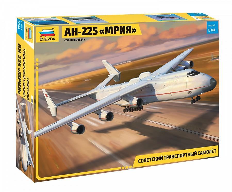 Сборная модель Звезда АН-225 МРИЯ Советский транспортный самолёт масштаб 1:144 7035