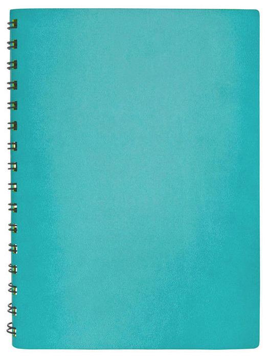 Ежедневник датированный на 2020 год \